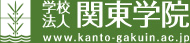 学校法人関東学院 www.kanto-gakuin.ac.jp